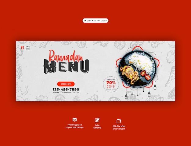Modelo de banner de comida especial ramadan psd premium