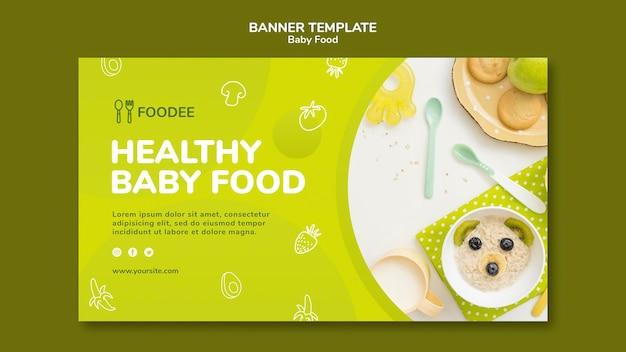 Modelo de banner de comida para bebê