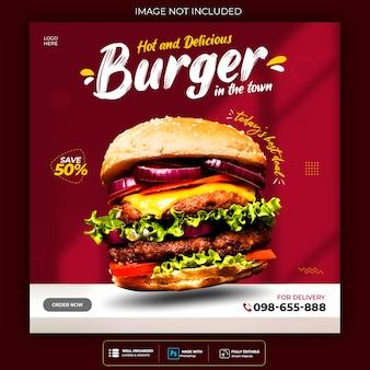 Modelo de banner de comida
