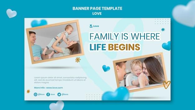 Modelo de banner de conceito de amor familiar