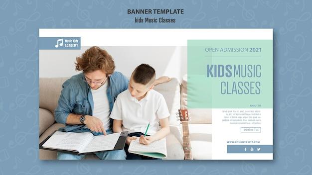 Modelo de banner de conceito de aulas de música para crianças