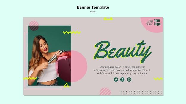 Modelo de banner de conceito de beleza para web