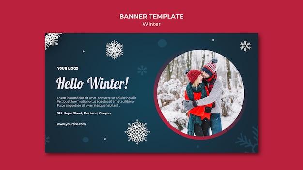 Modelo de banner de conceito de inverno