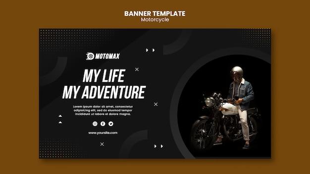 Modelo de banner de conceito de motocicleta
