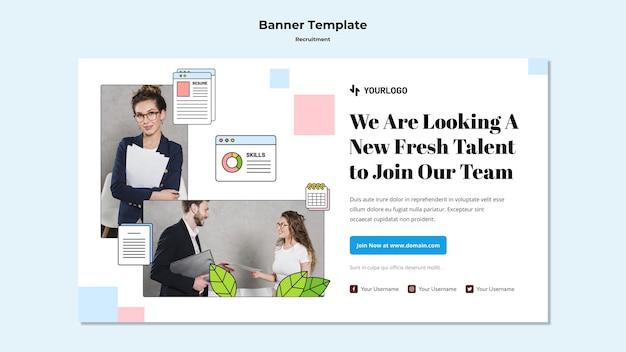 Modelo de banner de conceito de recrutamento