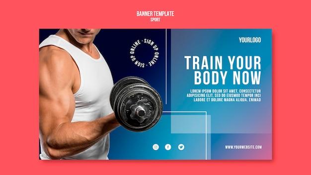 Modelo de banner de conceito de treinamento