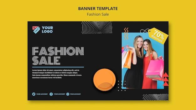 Modelo de banner de conceito de venda de moda
