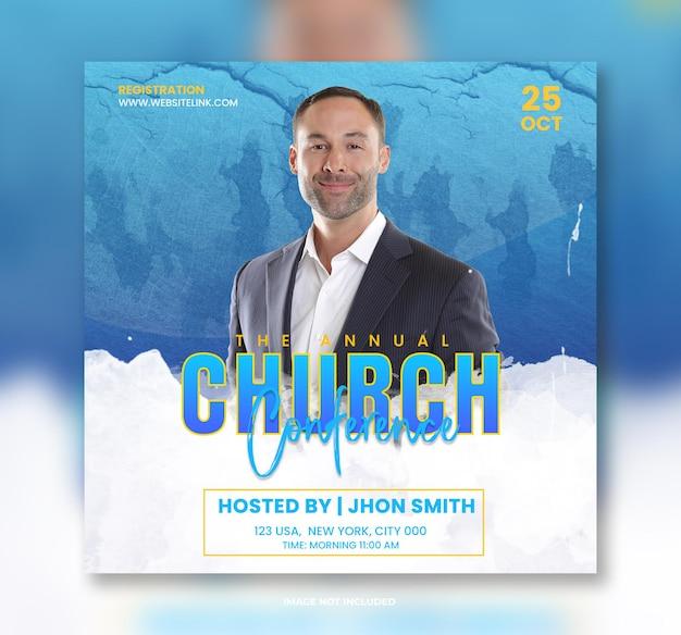 Modelo de banner de conferência da igreja ou modelo de panfleto e banner de postagem de mídia social
