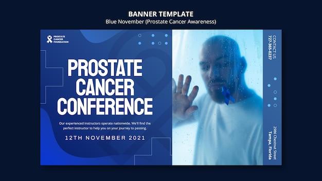 Modelo de banner de conscientização do câncer de próstata em tons de azul