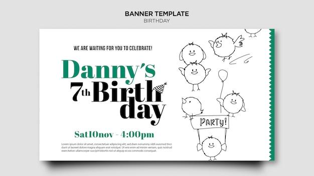 Modelo de banner de convite de aniversário