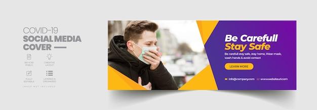 Modelo de banner de coronavírus covid19 ou capa do facebook de mídia social