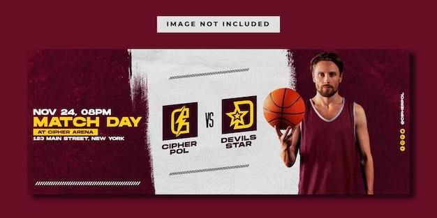Modelo de banner de correspondência de evento esportivo de basquete