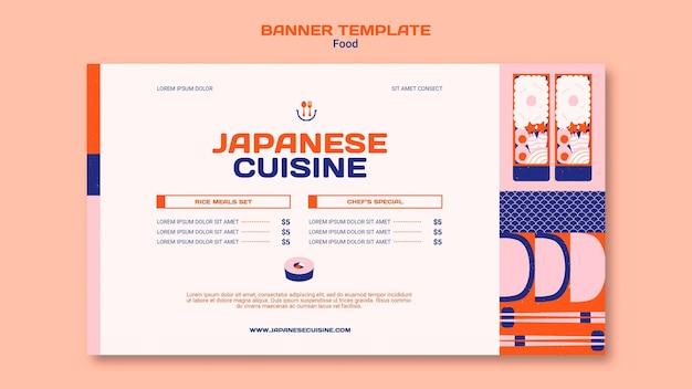 Modelo de banner de culinária japonesa