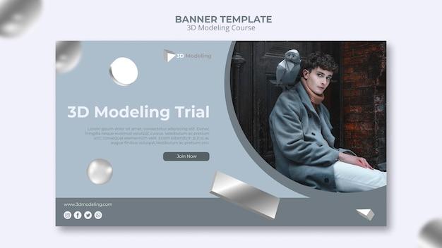 Modelo de banner de curso de modelagem 3d