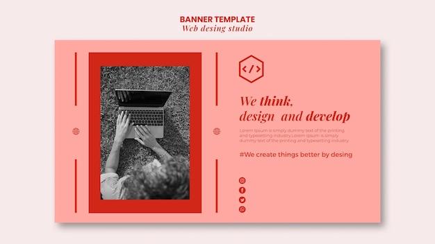Modelo de banner de design de estúdio web