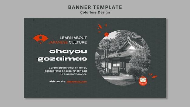 Modelo de banner de design incolor