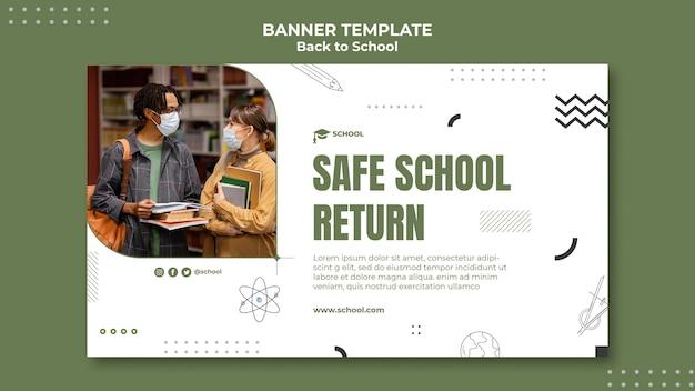 Modelo de banner de devolução de escola segura Psd Premium