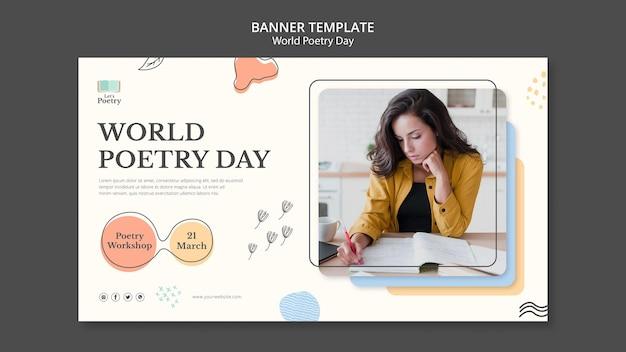 Modelo de banner de dia de poesia com foto