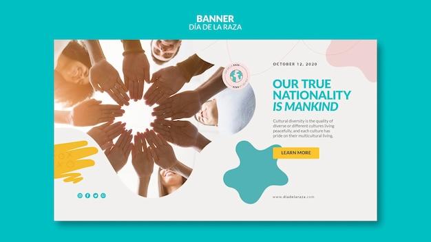 Modelo de banner de diversidade e humanidade