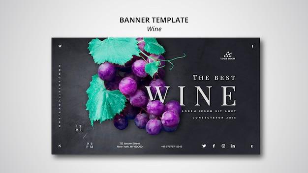 Modelo de banner de empresa de vinho