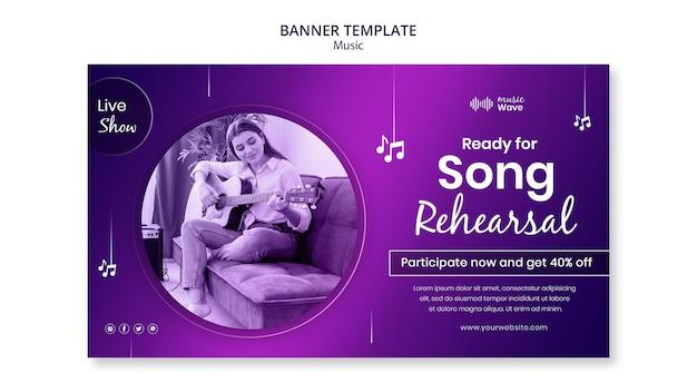 Modelo de banner de ensaio de música Psd Premium