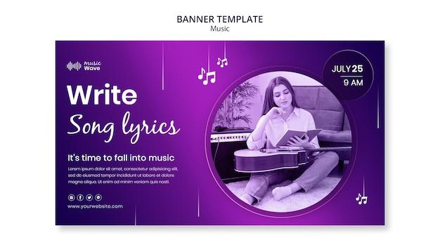 Modelo de banner de escrita de música Psd Premium