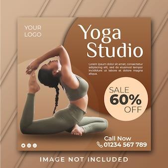 Modelo de banner de estúdio de ioga Psd Premium