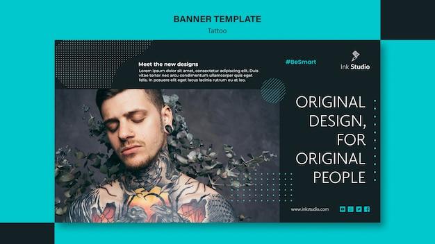 Modelo de banner de estúdio de tinta de tatuagem