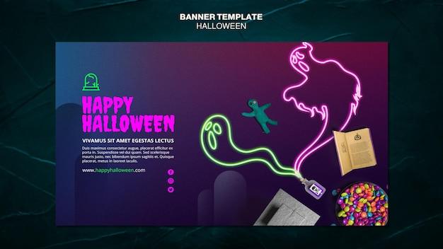 Modelo de banner de evento de halloween