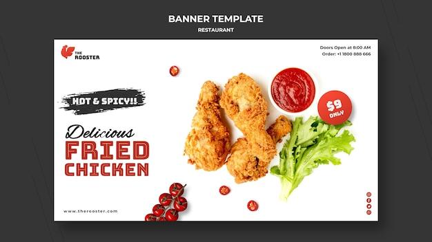 Modelo de banner de fast food com foto