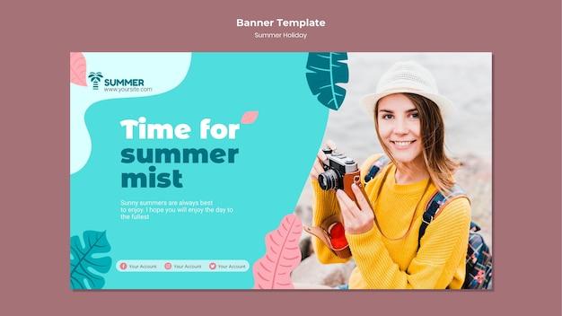 Modelo de banner de férias de verão