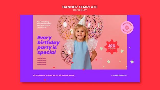 Modelo de banner de festa de aniversário