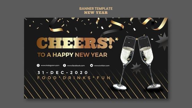 Modelo de banner de festa de feliz ano novo