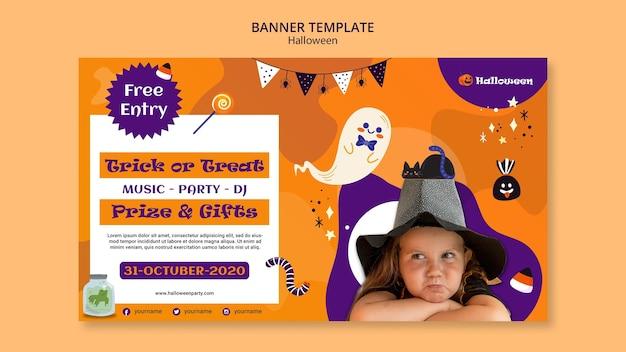 Modelo de banner de festa de halloween