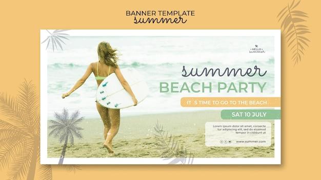 Modelo de banner de festa na praia de verão