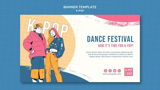 Modelo de banner de festival de dança