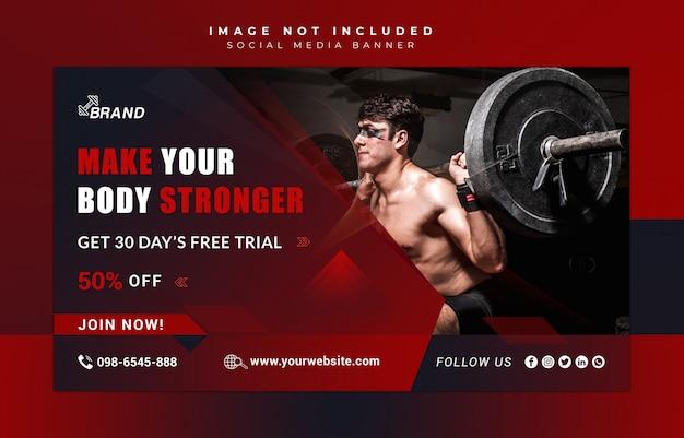 Modelo de banner de fitness e ginásio