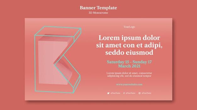 Modelo de banner de formas monocromáticas 3d