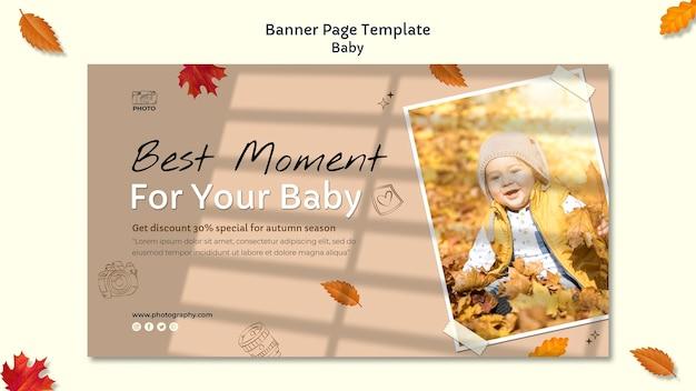 Modelo de banner de fotografia de bebê