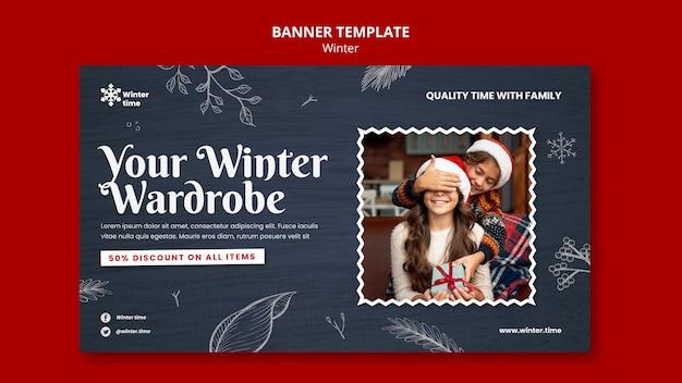 Modelo de banner de guarda-roupa de inverno