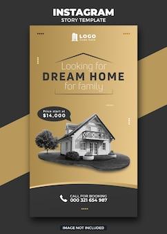 Modelo de banner de história de mídia social de casa imobiliária