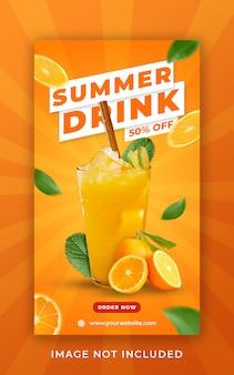 Modelo de banner de histórias de instagram de promoção de menu de bebida de verão