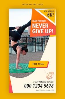 Modelo de banner de histórias de mídia social de venda de ginásio de fitness