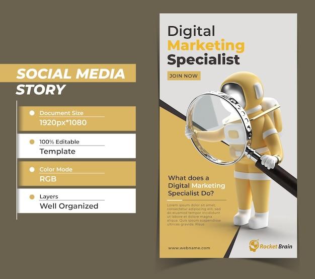 Modelo de banner de histórias do instagram de marketing digital de astronauta.