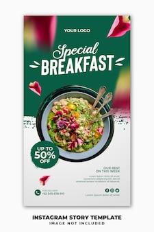 Modelo de banner de histórias do instagram para menu de comida de restaurante
