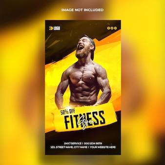 Modelo de banner de instagram de fitness