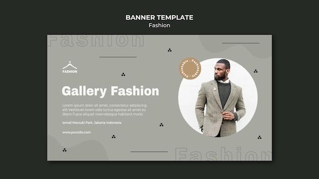 Modelo de banner de loja de moda