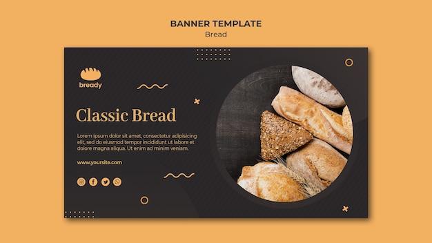 Modelo de banner de loja de padaria deliciosa