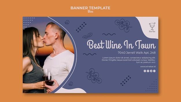 Modelo de banner de loja de vinhos