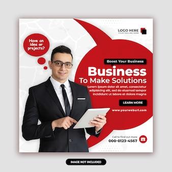 Modelo de banner de marketing de negócios